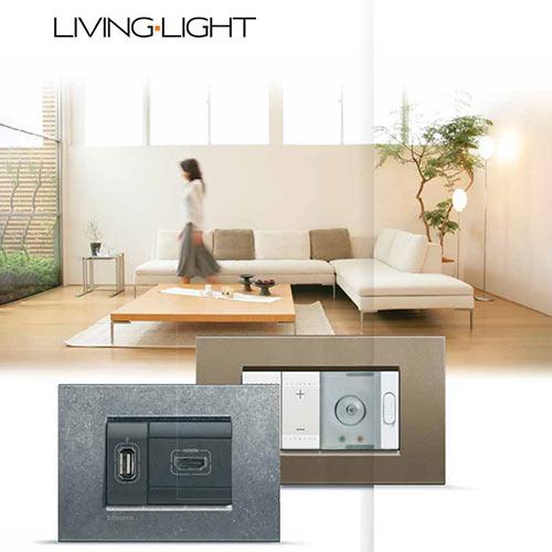 catalogo bticino Living light